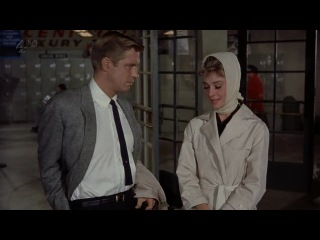 ������� � ������� / Breakfast At Tiffany's (1961)