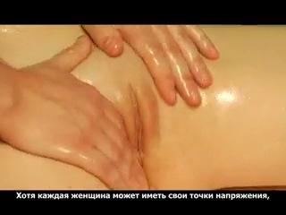 Порно фото дружба это чудо